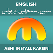 English to Urdu to English