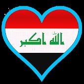 Tải العراق العظيم miễn phí