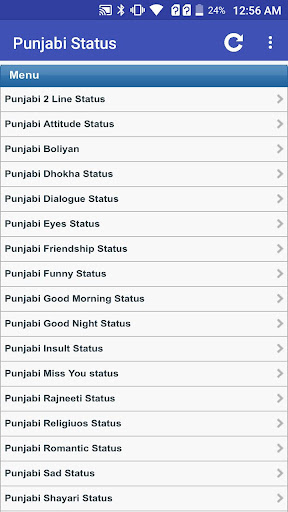 Punjabi Status (Funny Status) 2.7 screenshots 4