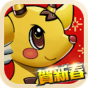 App Download 妖精大對決 - 眾神寵齊賀歲 (Unreleased) Install Latest APK downloader