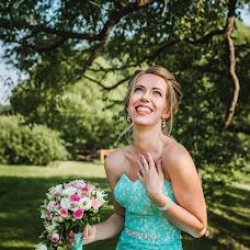 Wedding photographer Inna Antonova (Anti). Photo of 12.12.2017