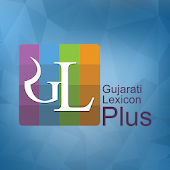 Gujaratilexicon Plus