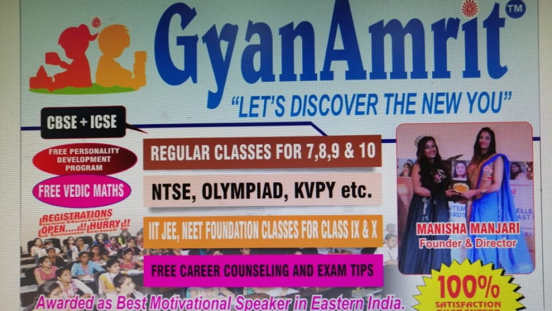 GyanAmrit 7,8,9,10 complete cbse, icse  Customised Personality