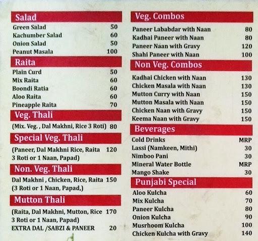 Punjabi Chulha menu 1