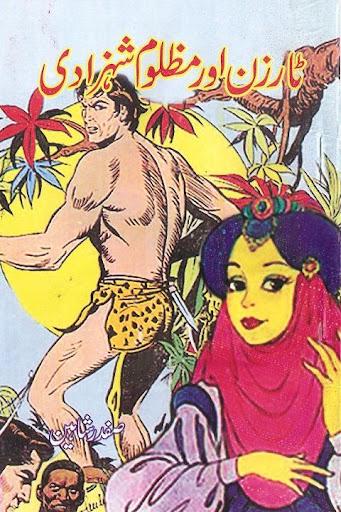 Tarzan Aur Mazloom Shehzadi