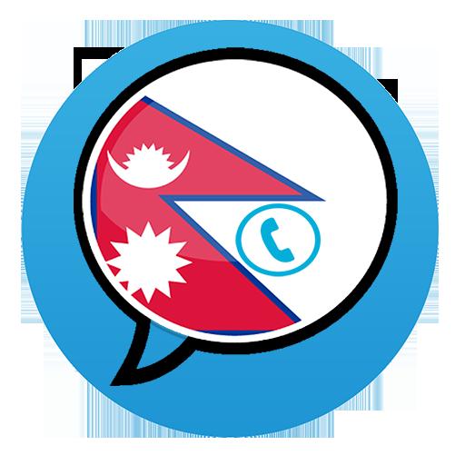 Nepali Messenger