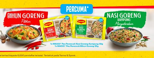 Maggi FREE Pes Perencah Sample Giveaway 送出免费调味料~