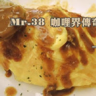 Mr.38 三八先生咖哩複合式餐廳