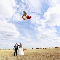Wedding photographer Artem Bogdanovskiy (vpstudio). Photo of 16.02.2016
