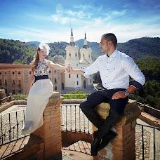 Wedding photographer Yuliya Savina (2sstudio). Photo of 09.04.2015