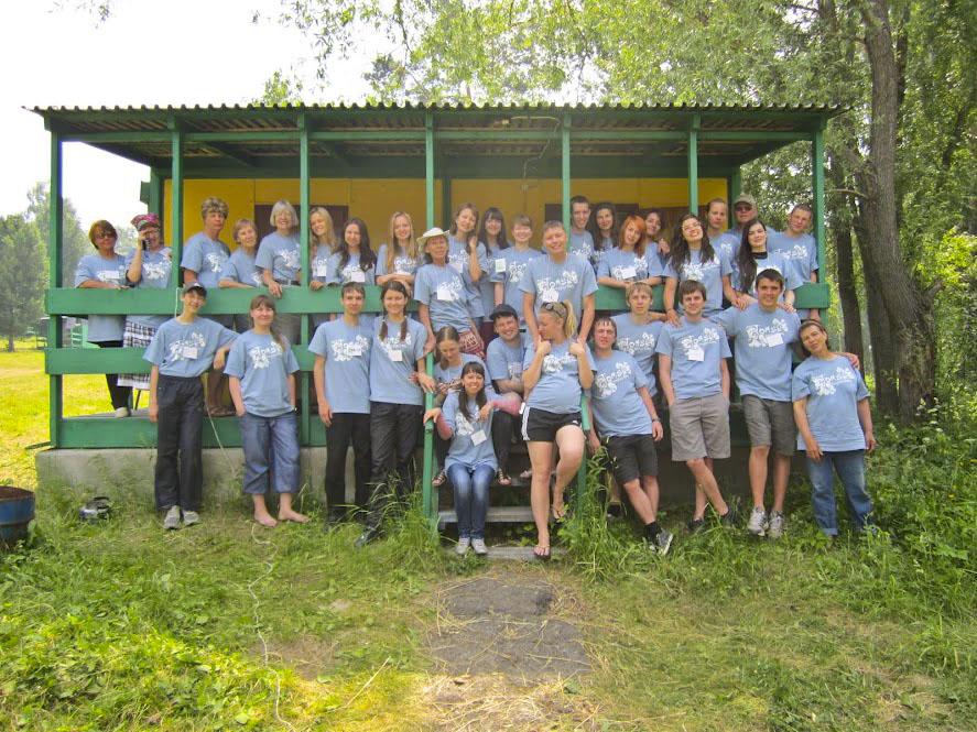 Английский лагерь