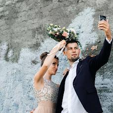 Wedding photographer Kseniya Filonenko (filonenkophoto). Photo of 16.08.2017