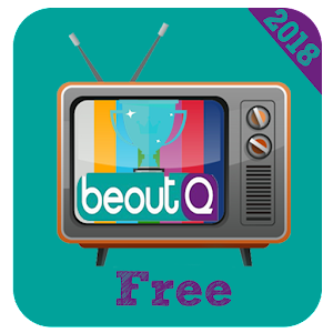 New beoutq iptv 2018 Guide 1 3 apk   androidappsapk co