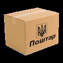Poshtar -  Ukraine Parcels icon