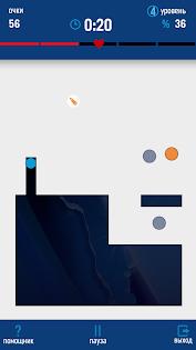 (APK) تحميل لالروبوت / PC WIN WORLD - студия игр ألعاب screenshot