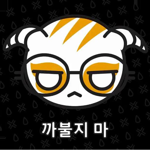 Dokkaebi hacking screen prank - Apps on