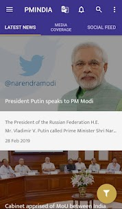 PMO India App Download For Android and iPhone 3