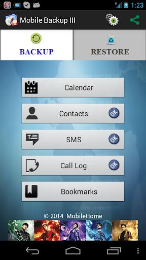 Mobile Backup II  screenshot 1