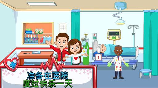 My Town : Hospital 医院 screenshot 4