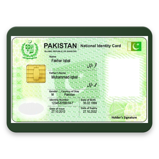 serial number on pakistani passport