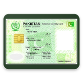 CNIC Verification