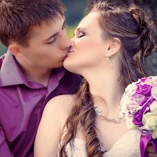 Wedding photographer Ekaterina Grigorenko (KateGri). Photo of 05.08.2015