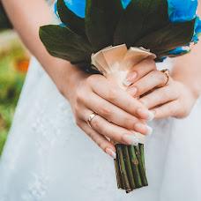 Wedding photographer Valeriy Solonskiy (VSol). Photo of 10.06.2013