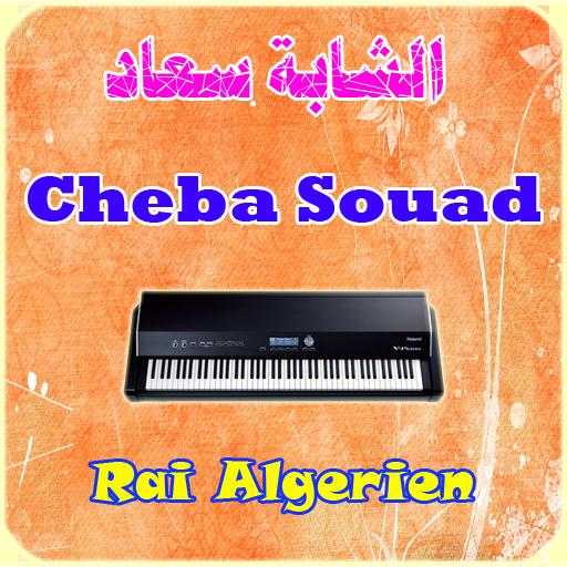 Cheba Souad 2015
