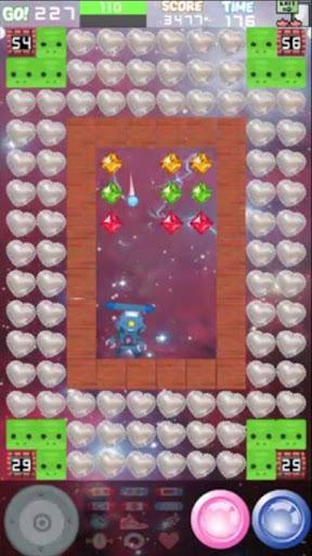 Ballon de rebond  captures d'écran 2