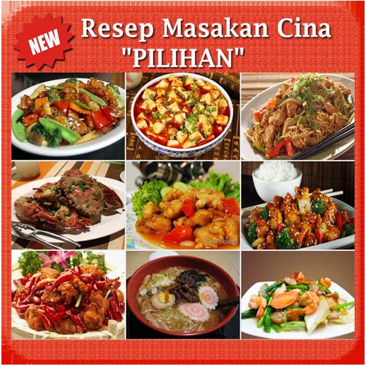 скачать 80 Resep Masakan Cina Pilihan Google Play Apps Azmip9vwtc4m Mobile9