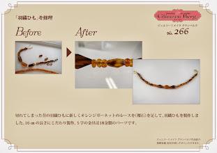 Photo: 「羽織ひも」を修理。 ジュエリーリメイク グランベルク作品紹介