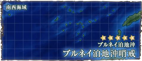 海域画像7-1
