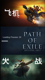 The New Path Of Exille 2017 - náhled