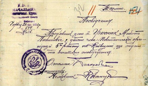 """Посвідчення-""""мандат"""" видали члену повстанської організації 5-го району наКиївщині Микиті Гриснюку вчервні 1921-го. Тоді Партизансько-повстанський штаб уЛьвові поділив територію України нап'ять груп і22 райони. Часто такі документи виготовляли наполотні. Називали полотнянками та інколи вшивали водяг"""