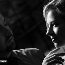 Wedding photographer Viktor Boyko (boikoviktor). Photo of 04.08.2015