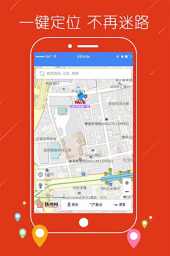 韓國地圖-韓國中文版電子地圖 韓遊網地圖GPS定位導航APP