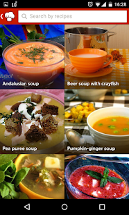 Recipes from Cookorama- screenshot thumbnail