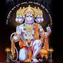 Hanuman Chalisa Aarti HD Image icon