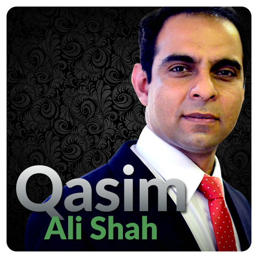 Qasim Ali Shah - Official- screenshot