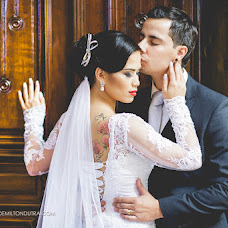 Wedding photographer Ademilton Dutra (dutra). Photo of 10.07.2015