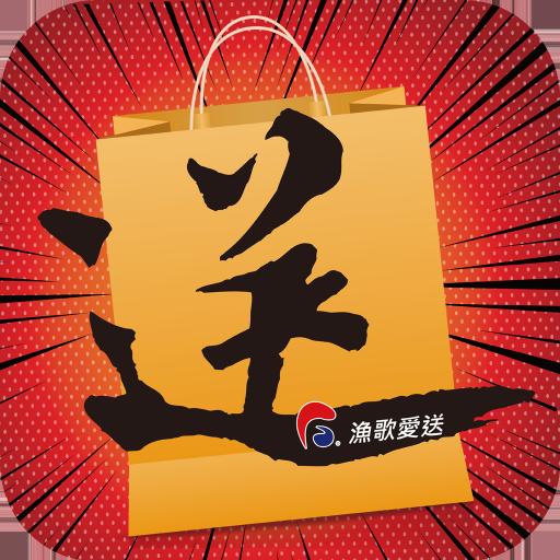 漁歌 iSong 商業 App LOGO-硬是要APP