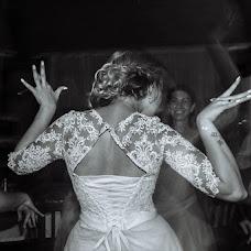 Wedding photographer Veronika Solonikova (PhotoNika). Photo of 29.12.2017