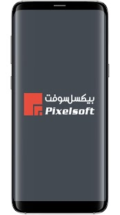 Pixel CRPM - náhled
