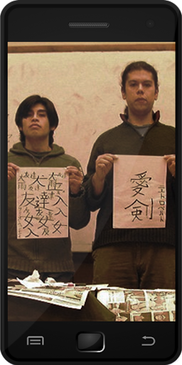 日本語を学びます