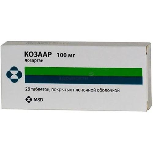 Козаар таблетки п.п.о. 100мг 28 шт.