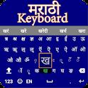Marathi English Keyboard - Marathi Keyboard icon