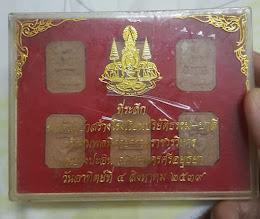 353...............พระ หลวงพ่อปาน วัดชุมพล // ปลุกเสก วัดพระแก้ว ปี 2539 รุ่นเจริญสุข มวลสารดี พิธีใหญ่ (เฉลิมพระเกียรติในหลวง ครองราช 50 ปี )....