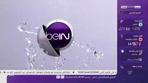 Arabic Live TV 4.2 screenshots 5