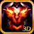Dark Ares-ตำนานผู้กล้าแอรีส logo
