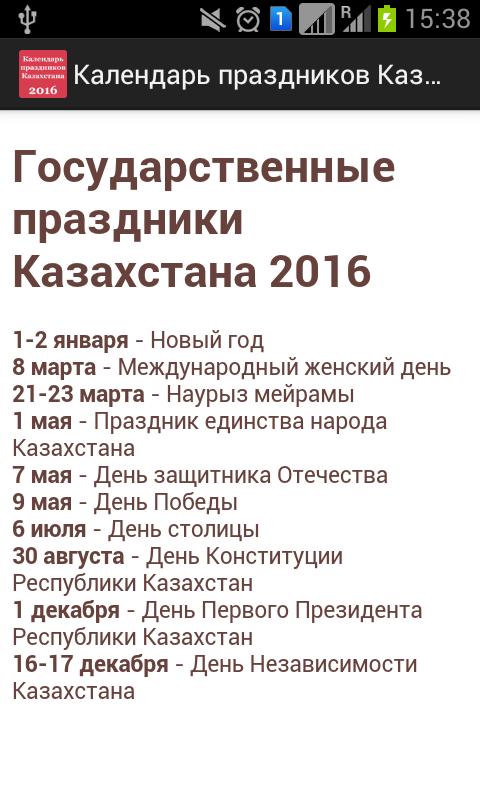 Календарь стрижек благоприятных дней на июль 2016